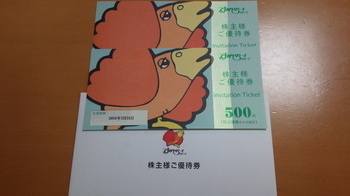 DSC_4569.jpg