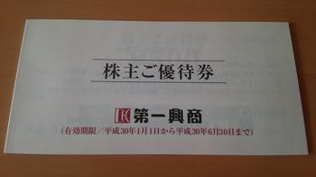 DSC_5948.jpg