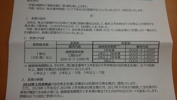 DSC_5234.jpg