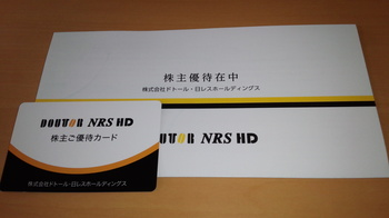 DSC_6328.jpg